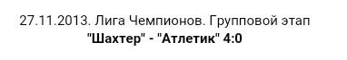 496cff375726954_tmp