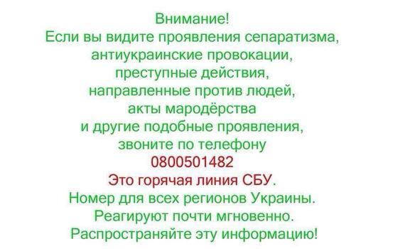 4a4dd15fc817b1d_tmp