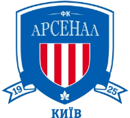Десна - Арсенал-Київ. Анонс та прогноз матчу - изображение 1