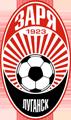 Зирка - Заря 1:1. Праздник футбола в Кропивницком - изображение 2