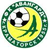 Фавбет Лига 1. 6 тур. Анонс матчей субботы - изображение 1