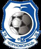 Черноморец - Полтава. Прогноз и анонс матча - изображение 1