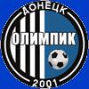 Олимпик - Черноморец. Анонс матча - изображение 1