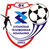 Экстра-лига. ЛТК - Локомотив 2:3 - изображение 1