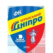 Футбольный клуб Черкаський Дніпро (Черкаси, Україна)