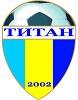 Титан-Заря Покровское