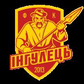 Состоялась жеребьевка четвертьфинала Кубка Украины - изображение 8