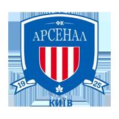 Футбольный клуб Арсенал-Київ (Україна)