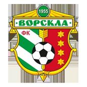 Состоялась жеребьевка четвертьфинала Кубка Украины - изображение 3