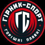 Горняк-Спорт Горишние Плавни