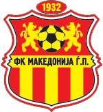 Македония Герче Петров