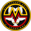 Волынь - Металлург. Обязательная программа команды Кварцяного - изображение 2