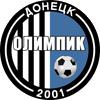 Черноморец - Олимпик. Анонс матча - изображение 2