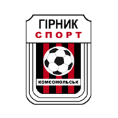 Футбольный клуб Гірник-Спорт (Горишние Плавни, Україна)