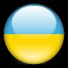 Португалия - Украина. Анонс и прогноз на матч Евро-2020 - изображение 2