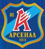 Футбольный клуб Арсенал (Киев, Украина)