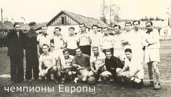 Чемпионат Европы по футболу. 1955 - изображение 3