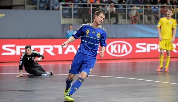 Футзал. Евро-2014. Румыния – Украина 0:1 - изображение 1