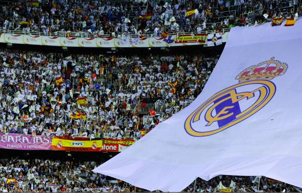 Бланкос - болельщики Реала