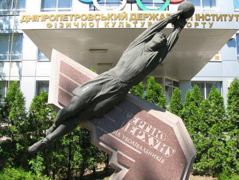 Памятник Сергею Перхуну в Днепропетровске