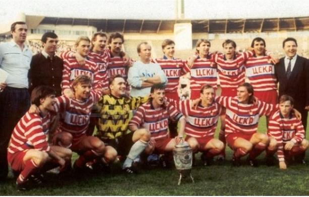 ЦСКА - чемпіони СРСР 1991 року