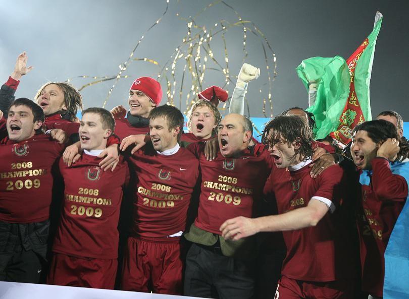 Рубин - чемпион России