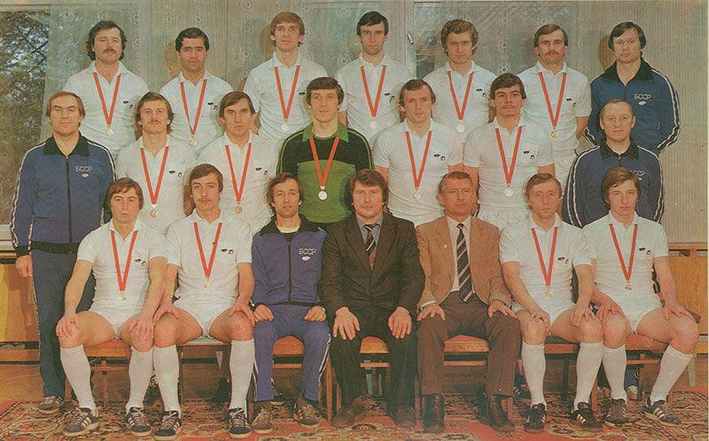 Динамо Минск - чемпион СССР-1982